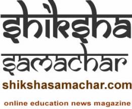 Online Education Magazine